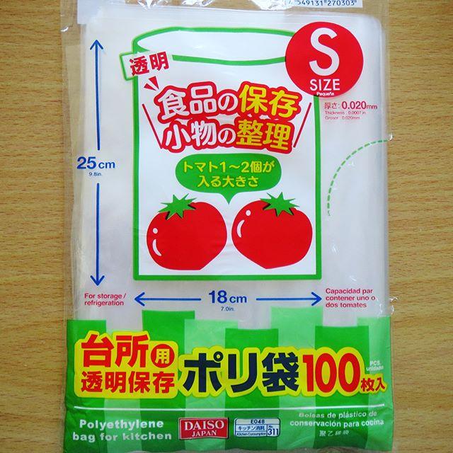 台所用透明保存ポリ袋(ダイソー)