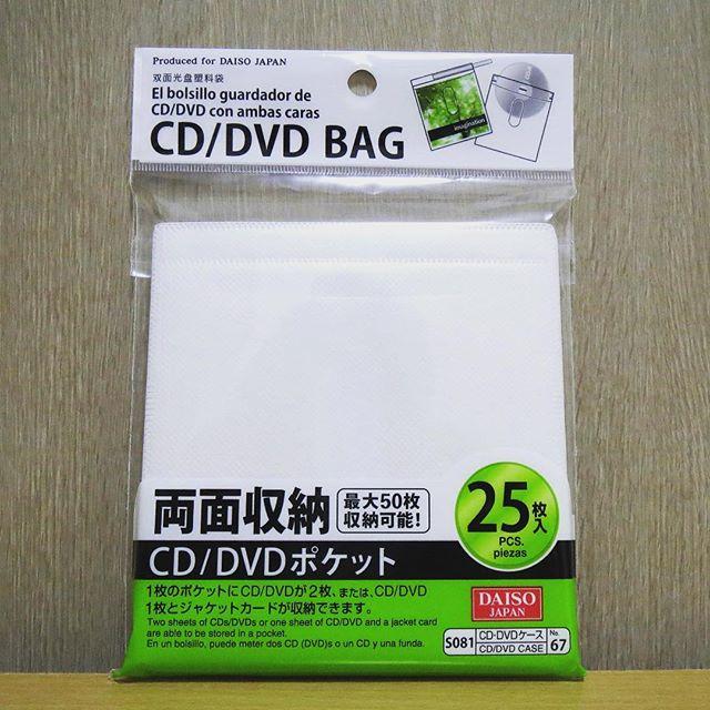 CD/DVDポケット(ダイソー)