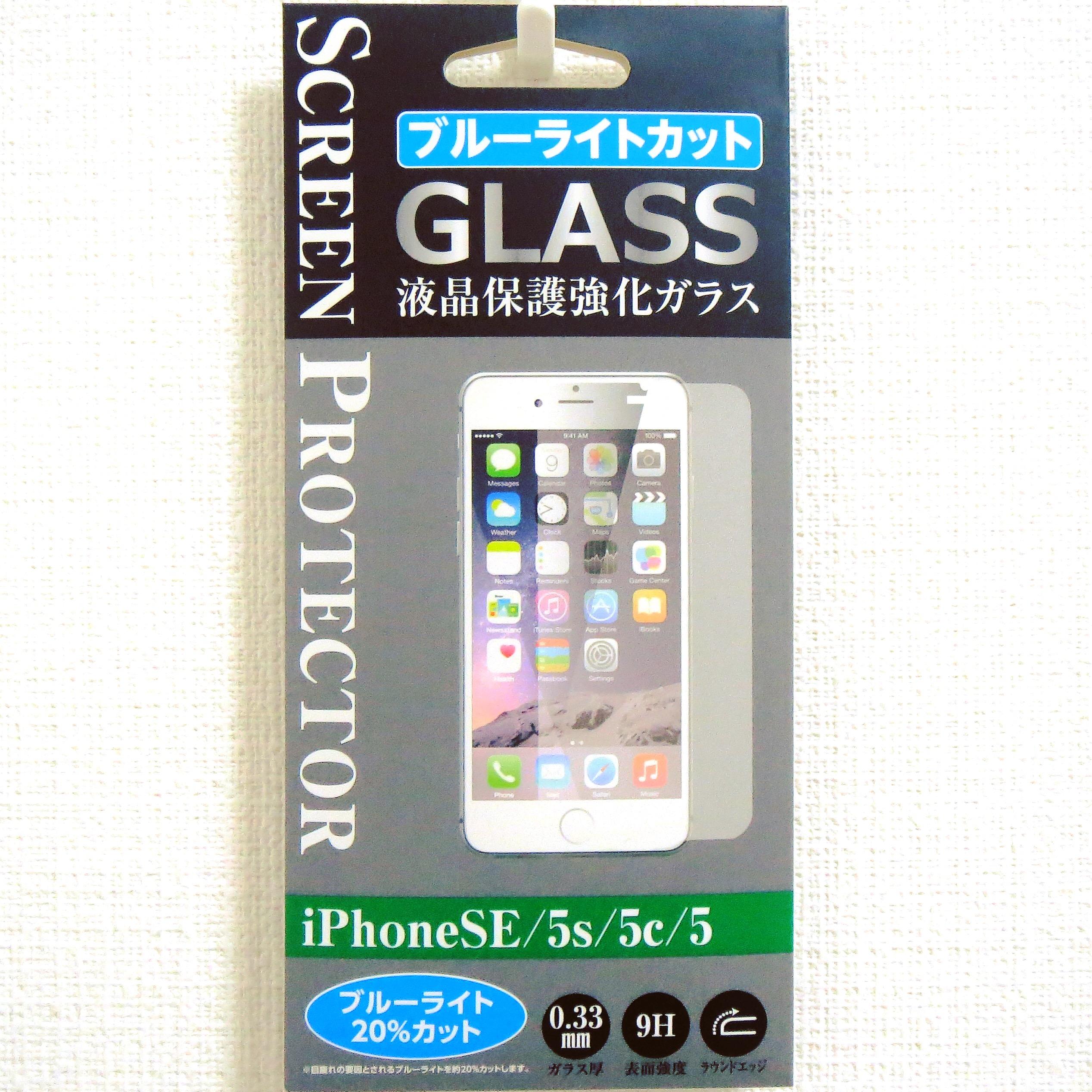 液晶保護強化ガラス(セリア)