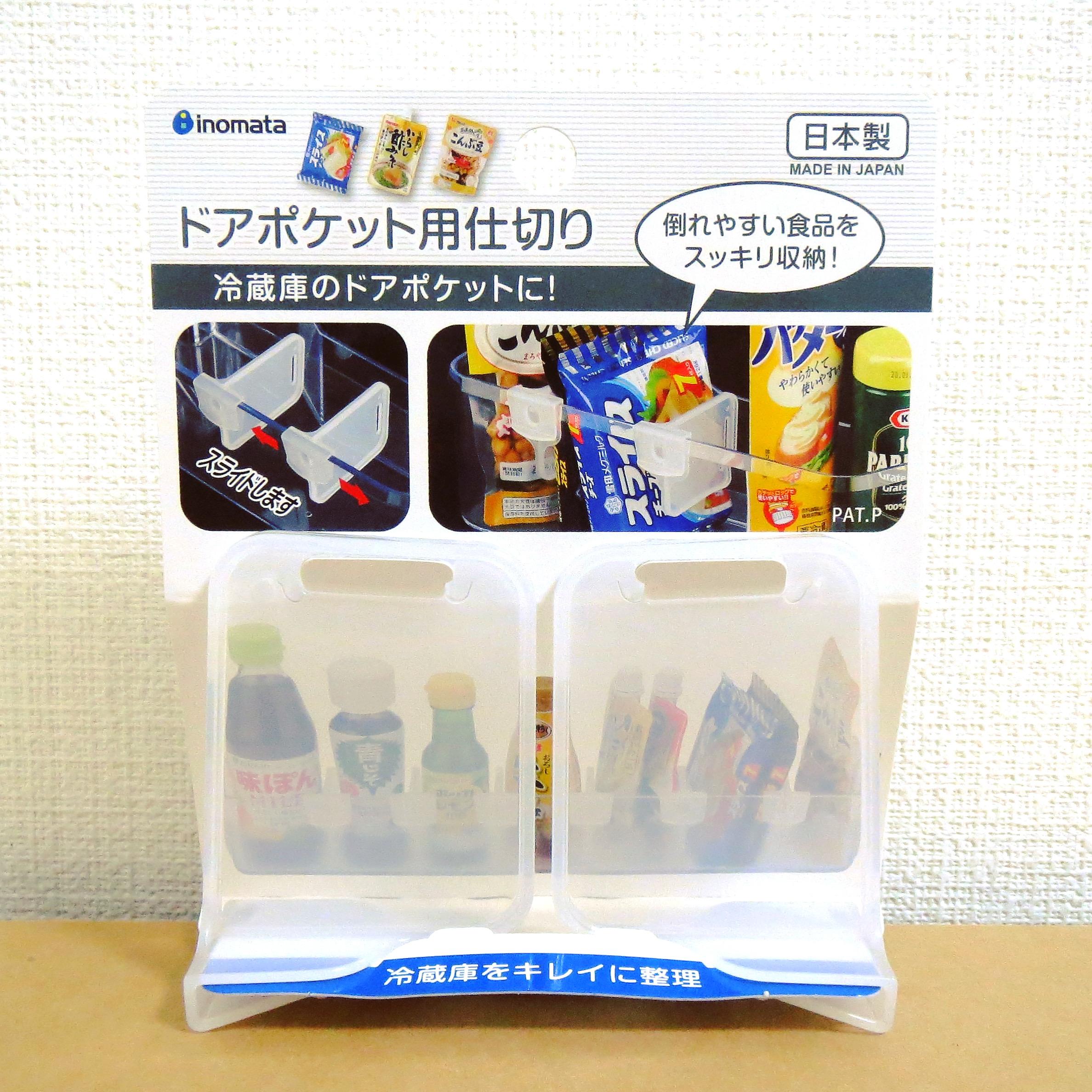 ドアポケット用仕切り(ダイソー・セリア・キャンドゥ)